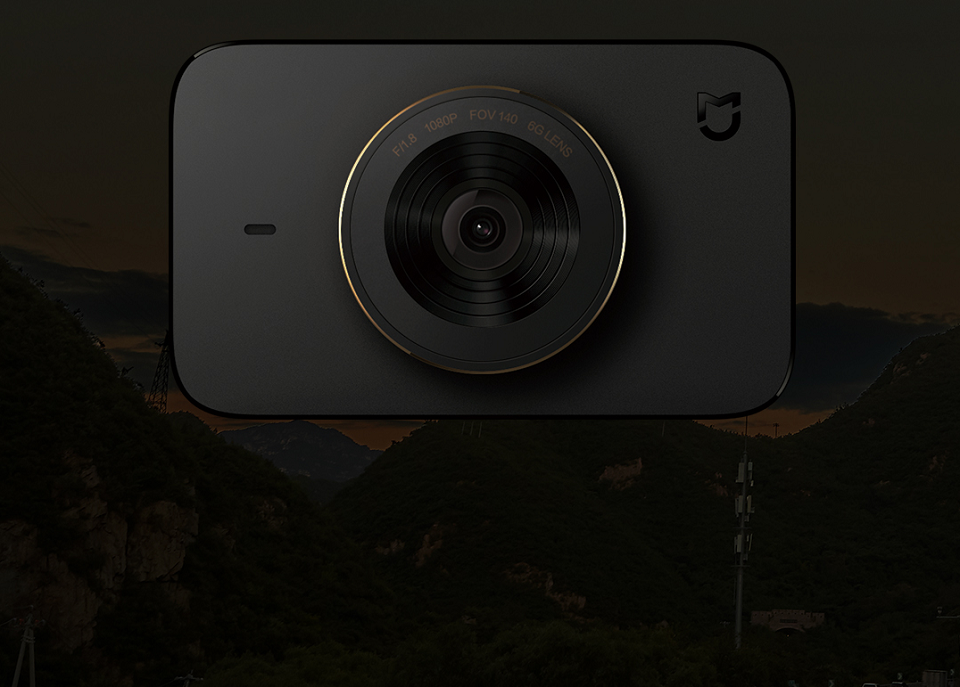 mijia-car-dvr-1s-mjxcjly02by-001.png